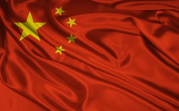 China_Flag_1920x1200